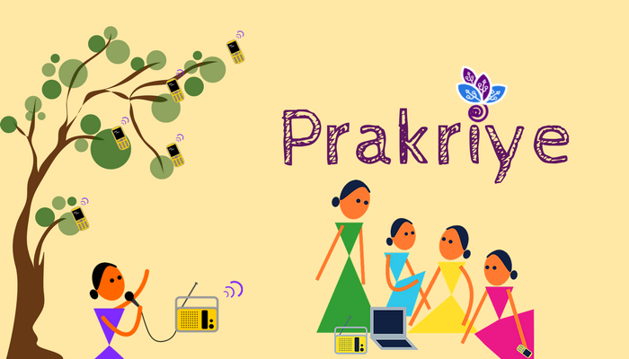 Prakriye-field-projects